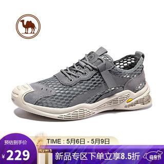 CAMEL 骆驼 骆驼牌 男鞋透气缓震网面跑步鞋百搭休闲鞋户外运动鞋 W112309230 灰色 41