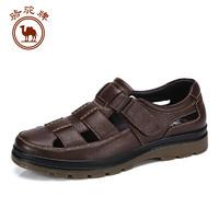 CAMEL 骆驼 W722287102 男士休闲鞋