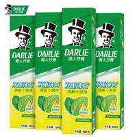 DARLIE 黑人 黑人(DARLIE)双重薄荷120g*4 清新口气 有效防蛀(新旧包装随机发放)