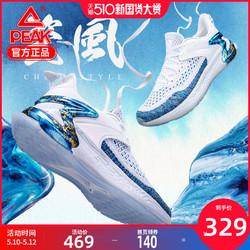 PEAK 匹克 匹克态极瓷风运动鞋2020夏季新款国潮网面透气太极跑步鞋男鞋