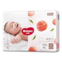 HUGGIES 好奇 铂金装系列 纸尿裤 S70片
