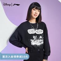 LI-NING 李宁 李宁迪士尼联名卫衣女士2021新款套头印花长袖宽松涂鸦春运动服女