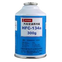 DENSO 电装 HFC-134a 汽车空调制冷剂 300g