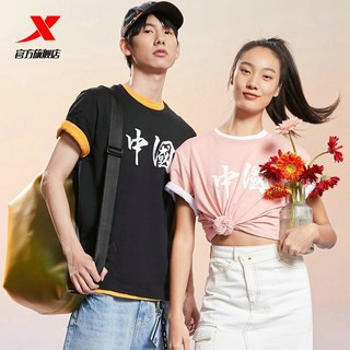 XTEP 特步 #运动时尚国货新品#特步短袖T恤男女同款情侣半袖国潮新疆棉2021夏季新款
