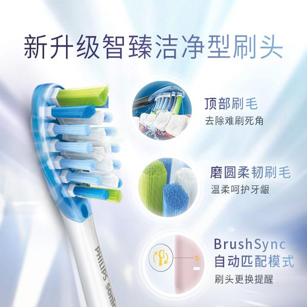 小编精选:飞利浦Sonicare星耀钻石系列电动牙刷全国首发