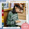 【哈利波特联名】乐町针织衫2020秋冬新款女装复古学院风毛衣外套(XL、黄色(现货))