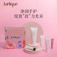 Jurlique 茱莉蔻 玫瑰亮颜泡沫洁面乳礼盒(洁面80g +洁面20g*2+手霜15ml+乳液10ml)