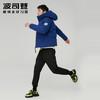 波司登羽绒服男冬季连帽时尚休闲短款保暖外套B00143003(185/100A、黑色8056)