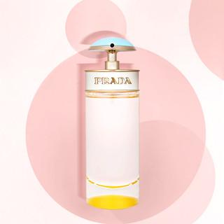 PRADA 普拉达 Candy系列 卡迪棒棒女士浓香水 EDP
