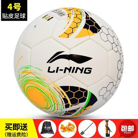 LI-NING 李宁 李宁牌4号比赛级复合足球LFQK581-2