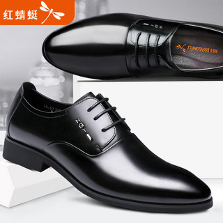 红蜻蜓男士皮鞋真皮商务正装男鞋秋季内增高鞋潮流韩版休闲鞋子男
