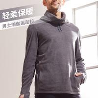 迪卡侬瑜伽上衣男健身运动跑步长袖瑜伽服冬季暖瑜伽健身服EYYM(L、深灰色)