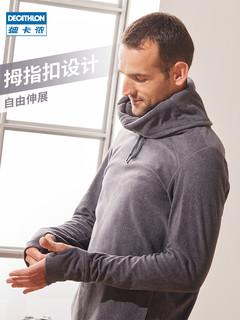 迪卡侬瑜伽上衣男健身运动跑步长袖瑜伽服冬季暖瑜伽健身服EYYM(S、黑色)