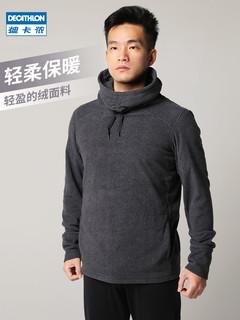 迪卡侬瑜伽上衣男健身运动跑步长袖瑜伽服冬季暖瑜伽健身服EYYM(XL、黑色)