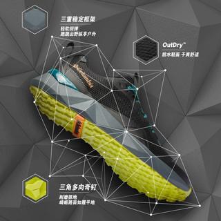 Columbia 哥伦比亚 2021春夏新品Columbia哥伦比亚男鞋户外舒适缓震耐磨登山鞋徒步鞋BM0162