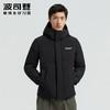 波司登官方旗舰店羽绒服男短款男连帽保暖外套B00145937(185/100A、艺术灰8171)