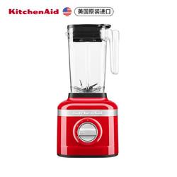 KitchenAid 凯膳怡 5KSB1340CPA 食物料理机