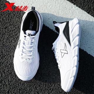 XTEP 特步 特步男鞋运动鞋男春季新款2021夏季透气网面男士小白鞋男休闲跑步鞋子 白黑 41