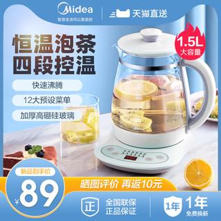 Midea 美的 美的家用恒温电热烧水壶自动保温一体小型泡茶专用煮水开水壶煮茶