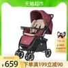gb好孩子婴儿高景观推车可坐可躺宝宝避震折叠轻便儿童多功能C400(酒红色(C400P-301PP))