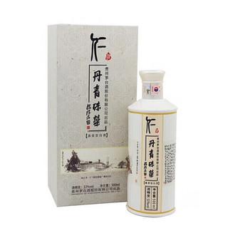 贵州茅台酒股份出品 53度 仁酒丹青殊荣 酱香型白酒  500ml*2瓶