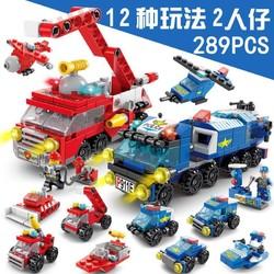abay 兼容乐高积木拼装玩具警车颗粒拼图