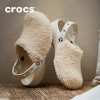 Crocs女休闲鞋卡骆驰经典暖绒毛毛鞋平底外穿拖鞋休闲凉鞋|206625(39、黑色-001)