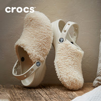 Crocs女休闲鞋卡骆驰经典暖绒毛毛鞋平底外穿拖鞋休闲凉鞋|206625(40、泥灰色-160)
