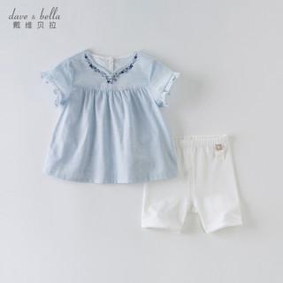 DAVE&BELLA 戴维贝拉 戴维贝拉童装儿童衣服夏装新款女童套装宝宝洋气短袖衣服套装
