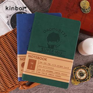 kinbor ×DMBJ联名款闷油瓶日记本A5手账本皮面本复古笔记本记录本日程本计划本
