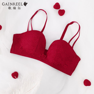 歌瑞尔时尚舒适内衣女红色本命年小胸性感聚拢半杯文胸罩200233A(樱桃红、B75)