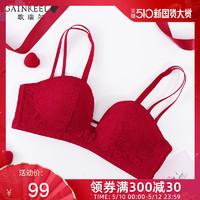 歌瑞尔时尚舒适内衣女红色本命年小胸性感聚拢半杯文胸罩200233A(樱桃红、C85)