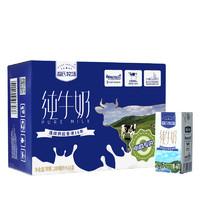 WENSDI 温氏乳业 全脂纯牛奶 纯牛奶 200ml*16盒*3箱