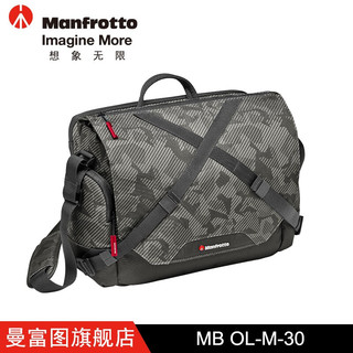 Manfrotto 曼富图 曼富图挪威系列MB OL-M-30摄影包相机包单反微单背包单肩包 灰色