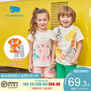 丽婴房童装男女童纯棉套装儿童新款运动套装卡通T恤短裤夏装2021(浅蓝(冰淇淋)、90cm )
