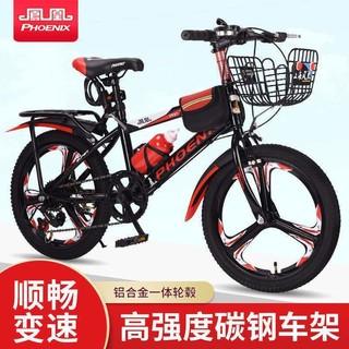 凤凰儿童山地车小学生车男孩女孩自行车单车子7-10-12-15岁中大童