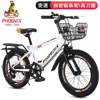 凤凰儿童自行车小学生车男孩山地车脚踏单车子7-10-12-15岁中大童