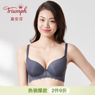 Triumph/黛安芬光滑杯面无痕女士内衣薄款大胸上托文胸E003223(灰黑色-DK、85E)