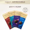 【新品】GODIVA歌帝梵醇享黑巧克力制品片进口休闲零食 官方正品(72%可可扁桃仁黑巧克力片)