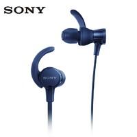 SONY 索尼 MDR-XB510AS 入耳式有线耳机