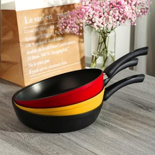 Fissler 菲仕乐 德意之色系列 煎锅(28cm、不粘、铝合金、黄色)