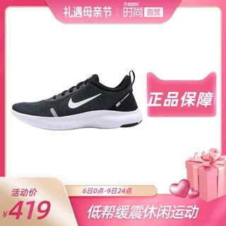 【直营】Nike耐克跑步鞋男鞋运动鞋跑鞋黑色透气男士AJ5900-007(40.5/7.5、AJ5900-007)