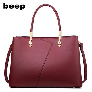 beep 女士手提包女真皮包包女包大容量单肩斜挎托特女式手拎大包2020新款潮流时尚 枣红色小版