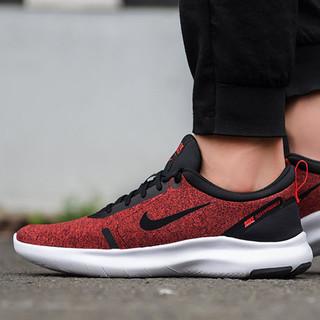 【直营】Nike耐克跑步鞋男鞋运动鞋跑鞋黑色透气男士AJ5900-007