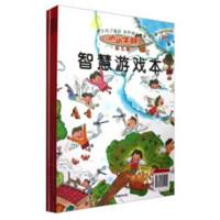 《小小牛顿幼儿馆·第8辑》(套装共6册、附赠光盘)