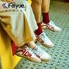 DaFuFeiyue 大孚飞跃 ADM联名 ADM901 情侣款帆布鞋