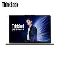 ThinkPad 思考本 ThinkBook 14s(03CD)14英寸笔记本电脑(R5-4500U、8G、512G)