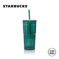 STARBUCKS 星巴克 星巴克杯子550ml墨绿色女神款玻璃杯ins风大容量高颜值吸管杯520