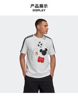 adidas 阿迪达斯 GF3239 男款运动短袖T恤