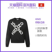 香港直邮Kenzo高田贤三男士黑色棉质圆领卫衣FA65SW5214MS 99(S、黑色)